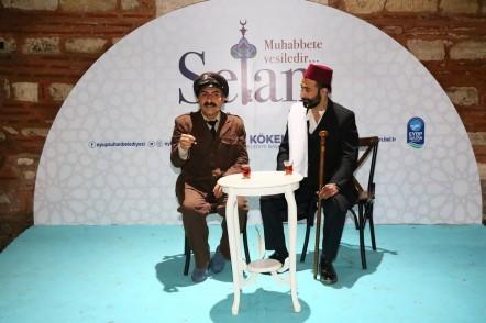 Eyüpsultan Belediyesi, Ramazan Etkinlikleri, Seksenler, Bekçi Bekir, Hülasa Muhabbet